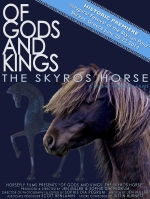 Skyros premiere poster FINAL